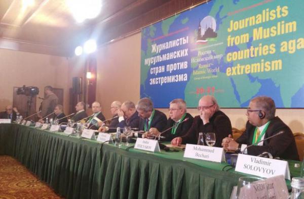 В Москве проходит форум «Журналисты мусульманских стран против экстремизма»