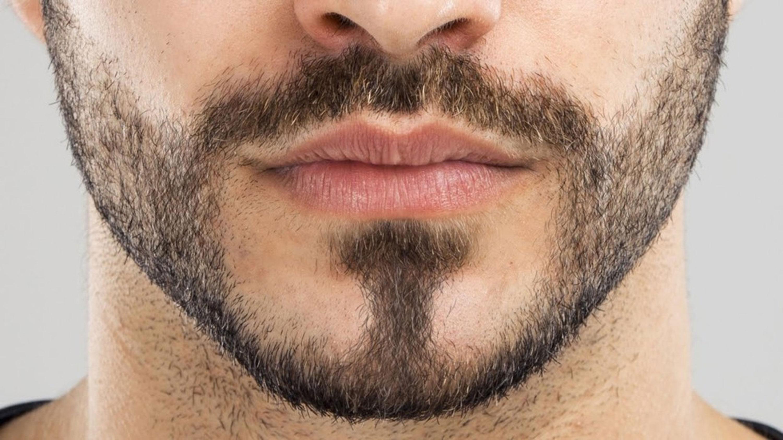 Как в фотошопе сделать бороду