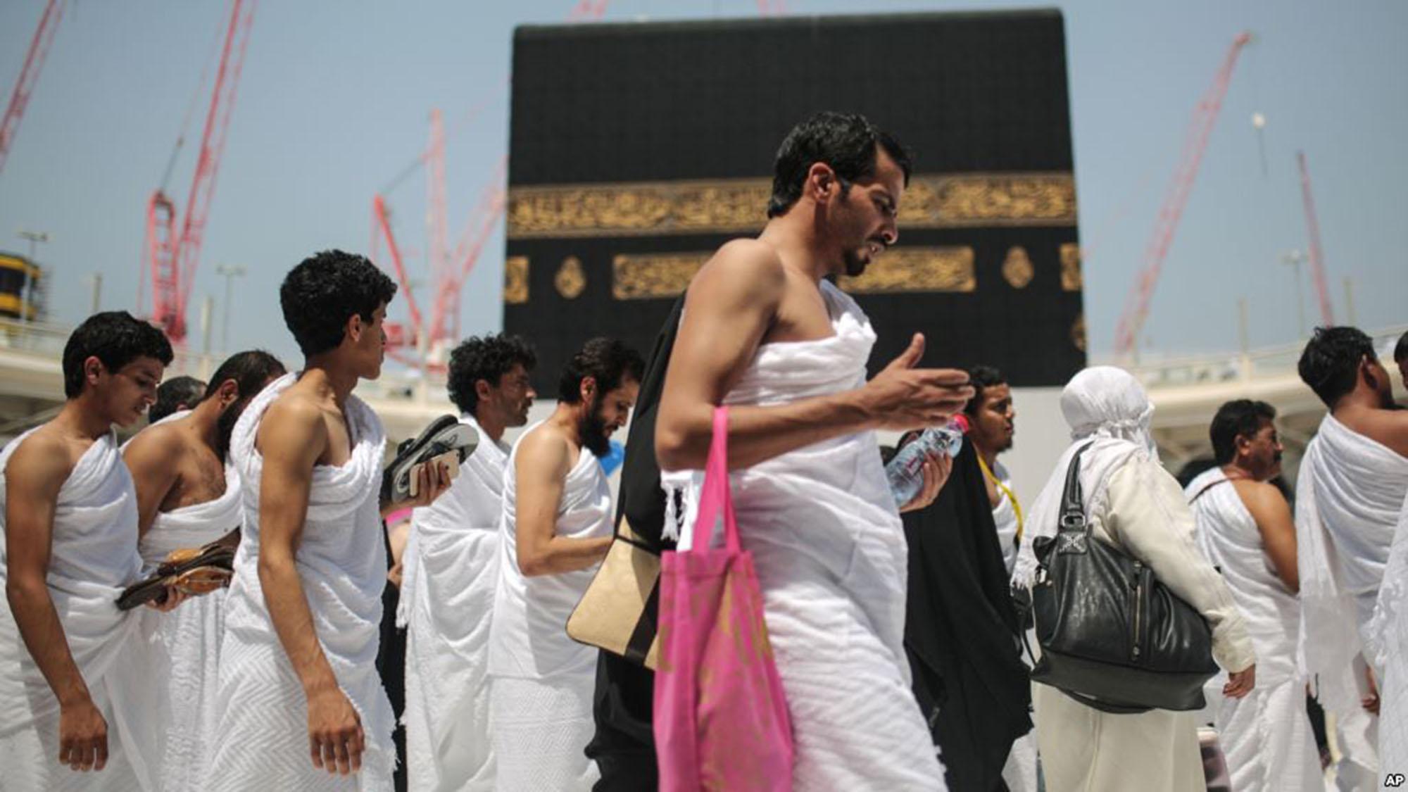 Ислам обряды ритуалы