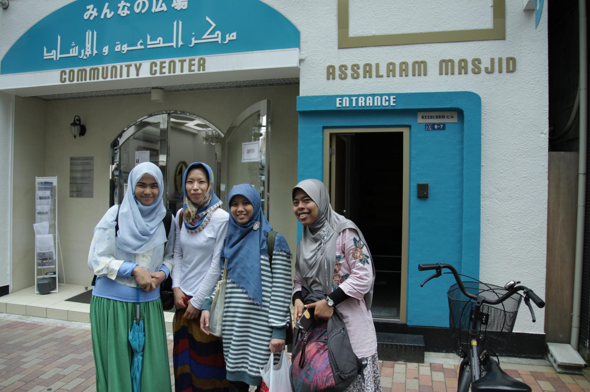Ислам в Японии. Мусульманки Японии
