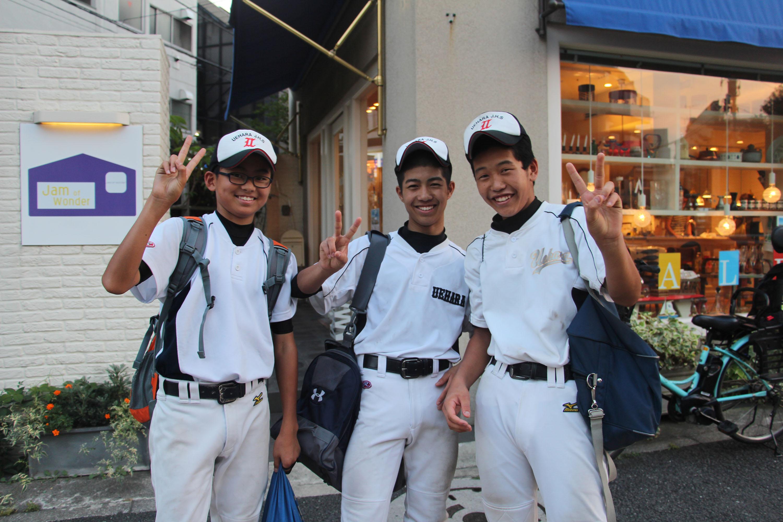 Ислам в Японии. Мусульмане Японии