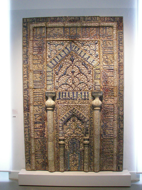 Берлинский музей исламского искусства
