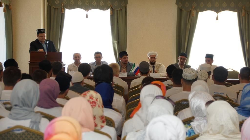 знакомство с мусульманской в астане