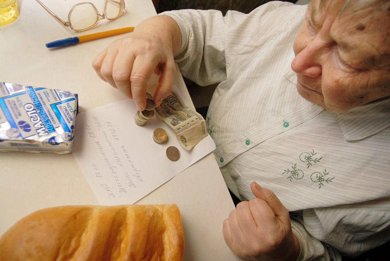 Оплата пенсионерам заработной платы
