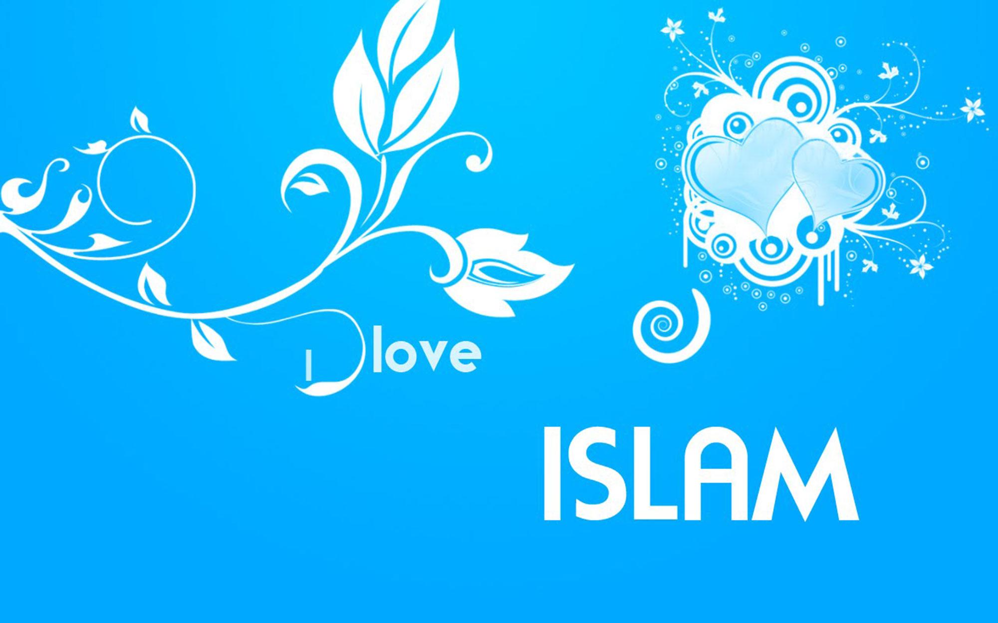 Любовь к Исламу