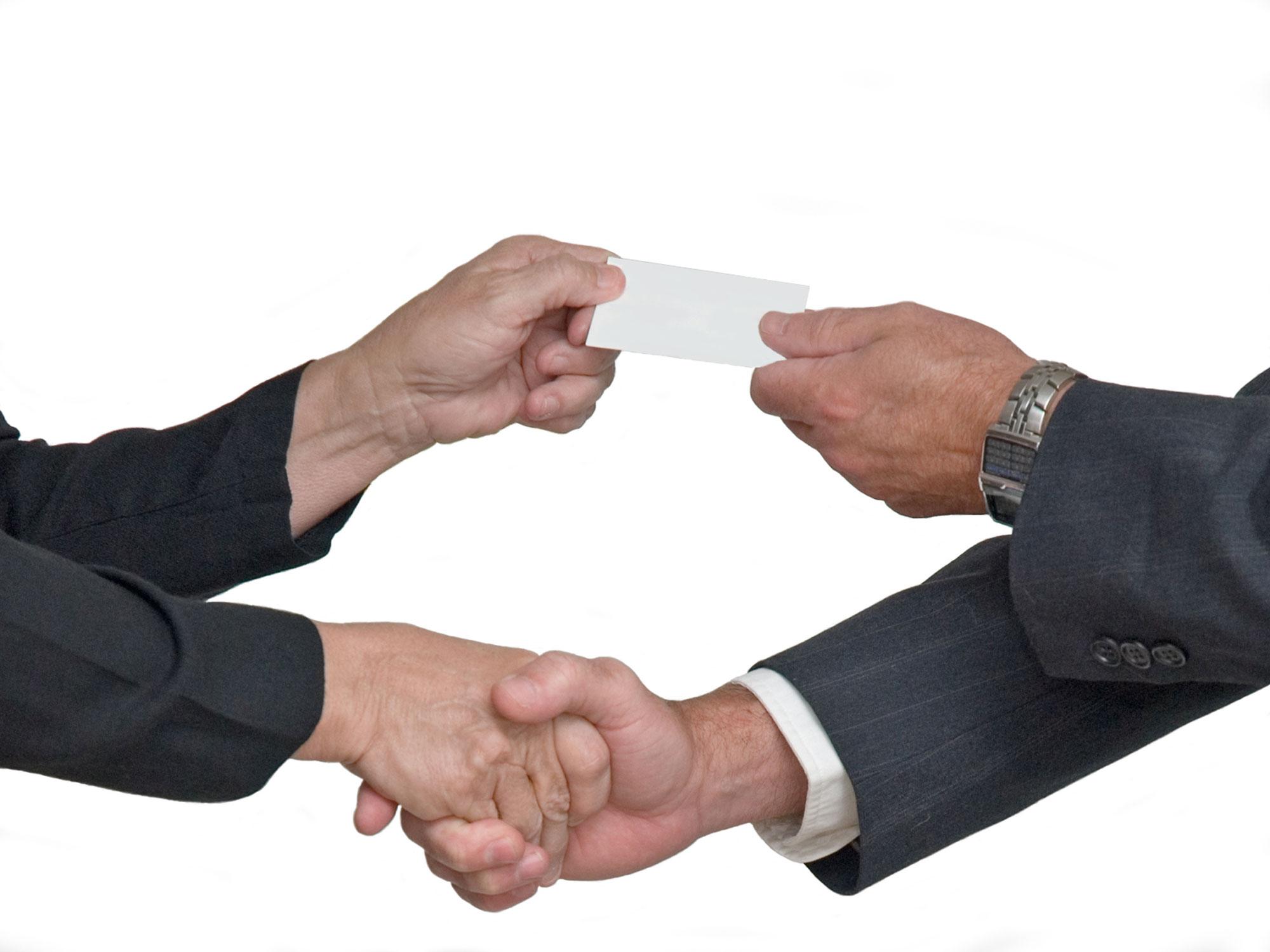 две сделки