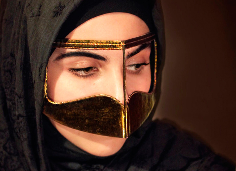 Принуждение Арабки