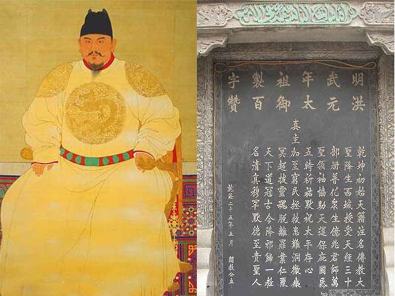 Китайский император о пророке Мухаммаде