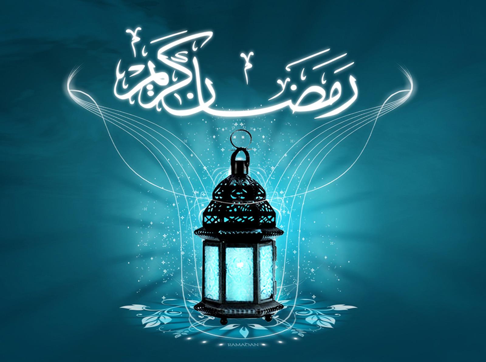Нарушил пост в рамадан
