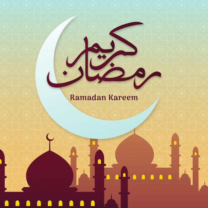 Рамадан\