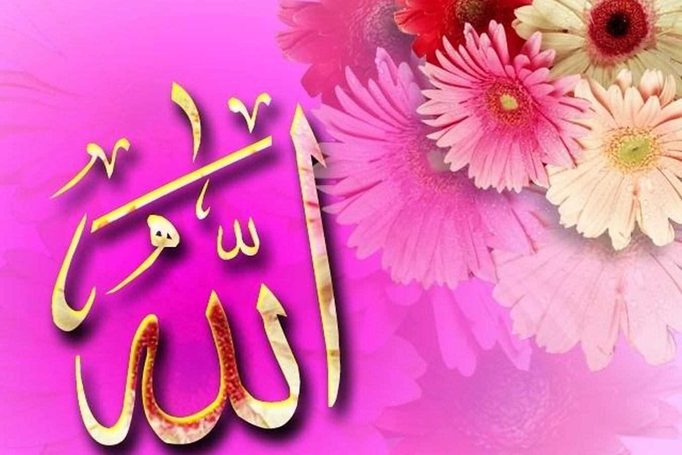 С днем рождения картинки ислам