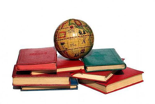 Знание понимание образование ru Знание понимание образование
