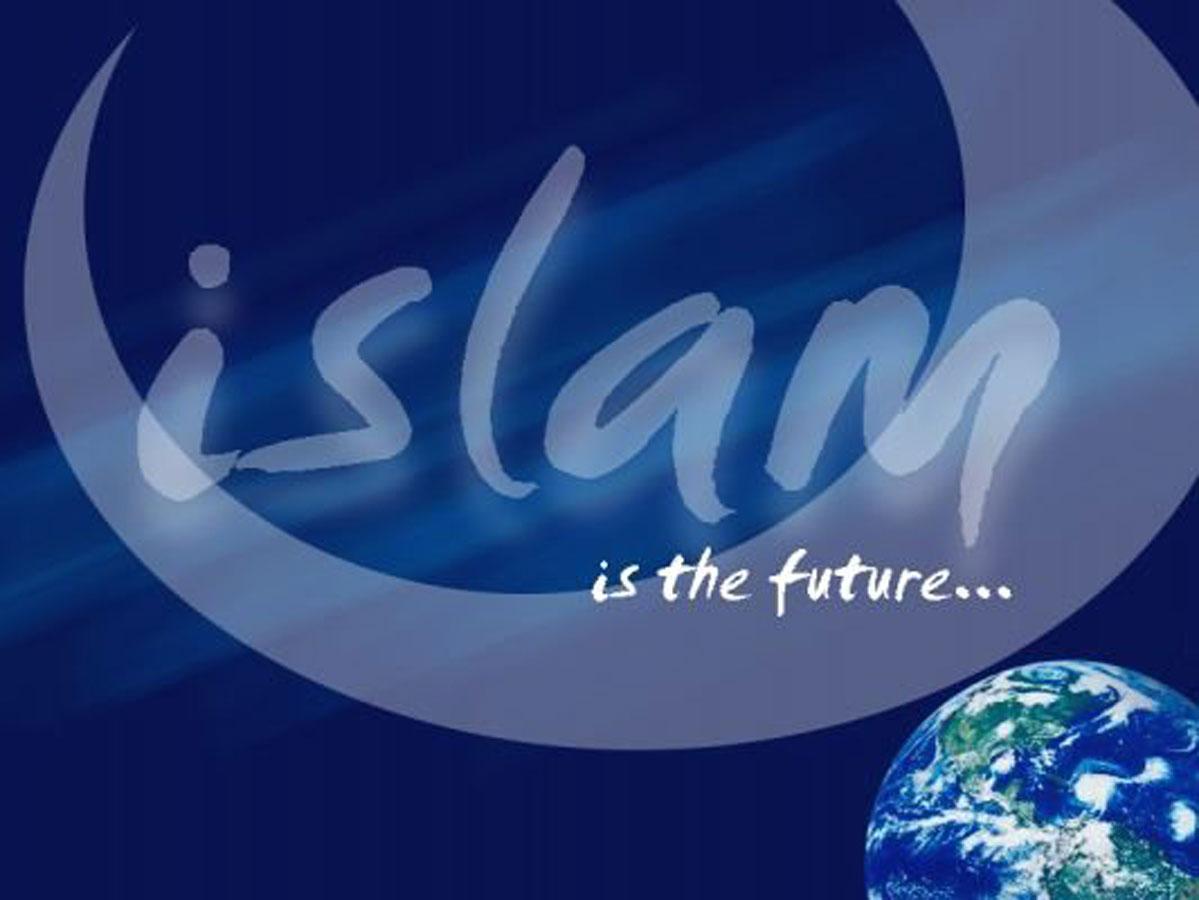 картинки со смыслом исламские
