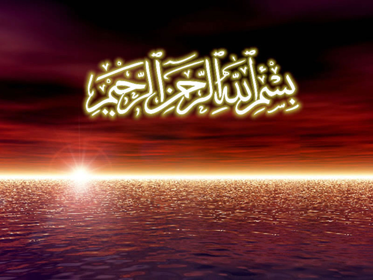Открытки с именем ислам