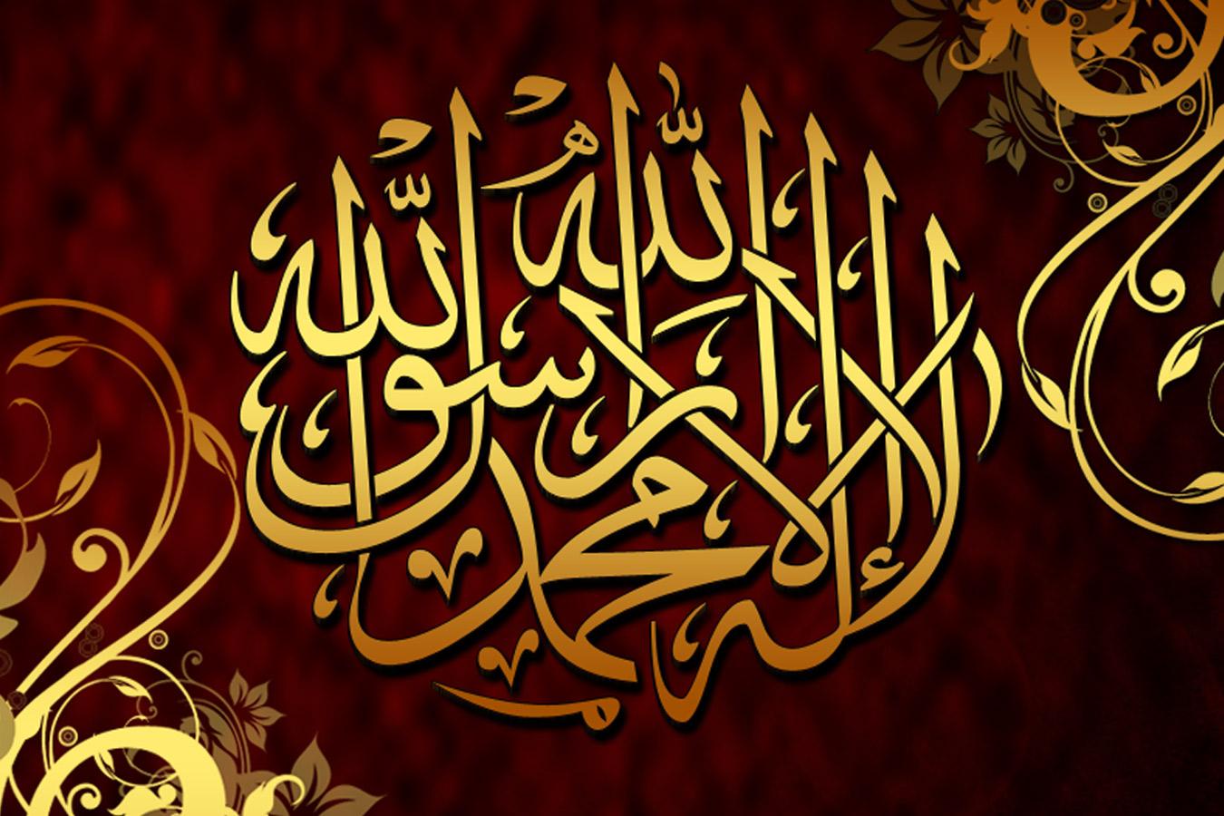 Молитвы исламистов
