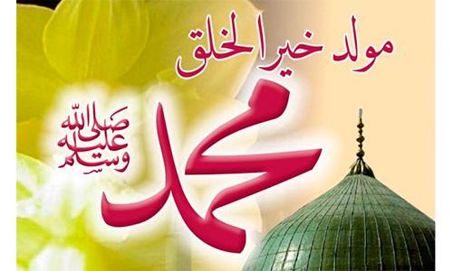 http://www.islam.ru/sites/default/files/img/veroeshenie/2014/01/mavlid_nabi.jpg