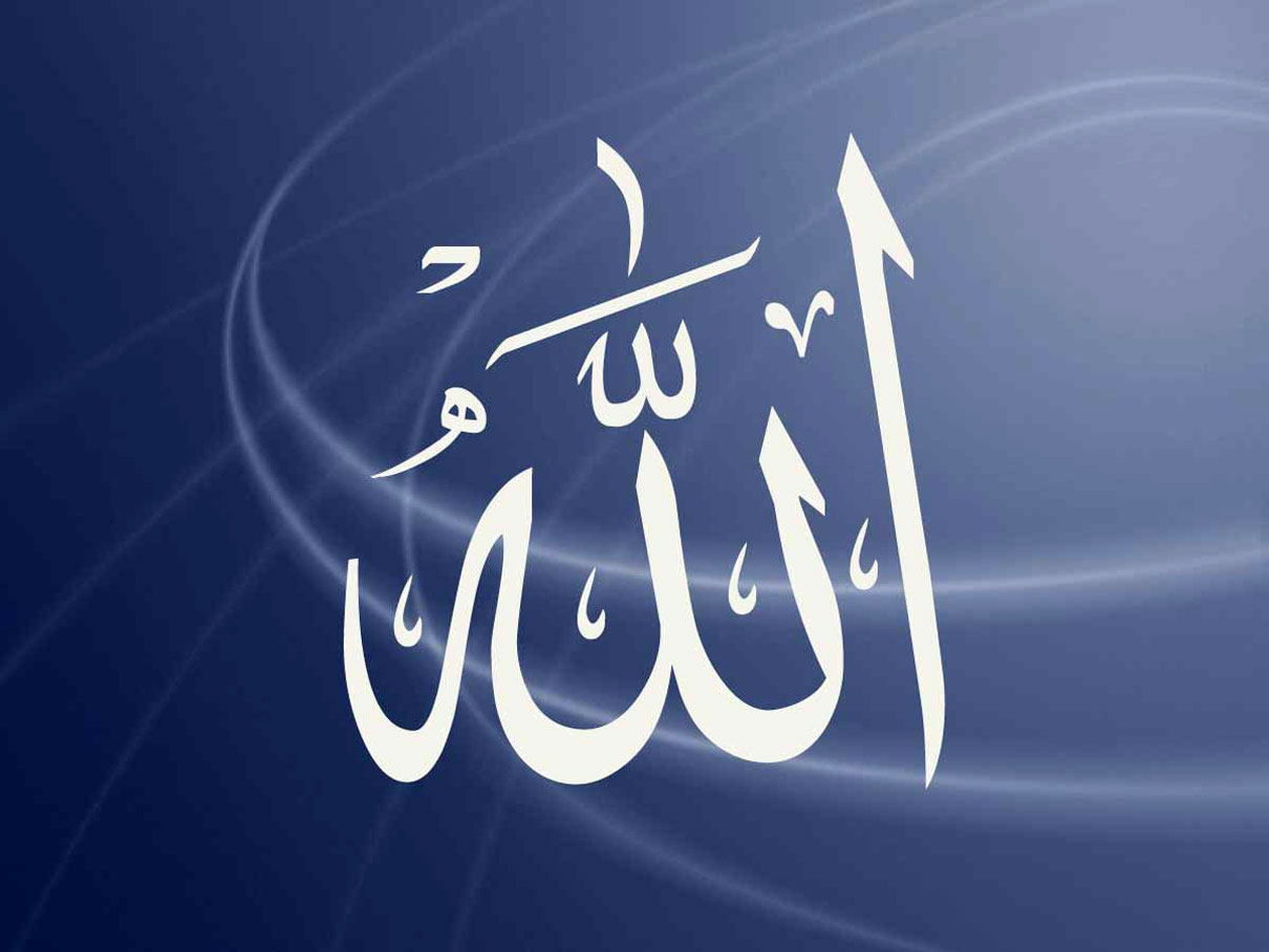 ALLAH NA DAI PDF DOWNLOAD