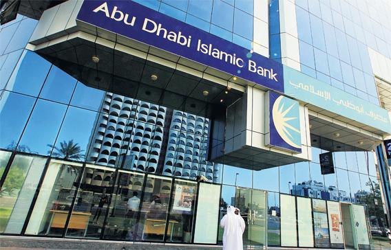 abu dhabi islamic bank adib Learn about working at adib - abu dhabi islamic bank join linkedin today for free see who you know at adib - abu dhabi islamic bank, leverage your professional.
