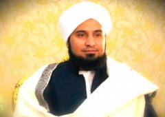 Великий подарок от Любимца Аллаха (мир ему и благословление)