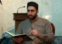 Исламская Этика
