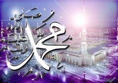 Мы приветствуем тебя, о Посланник Аллаха ﷺ!