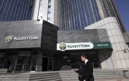 Исламский банк в казани амаль - 04