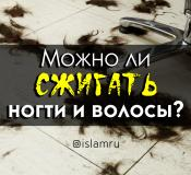Поздравление с днем татарстана фото 85