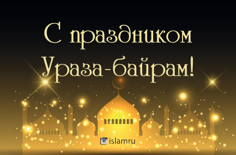 Следует ли отвечать на поздравления с Новым Годом