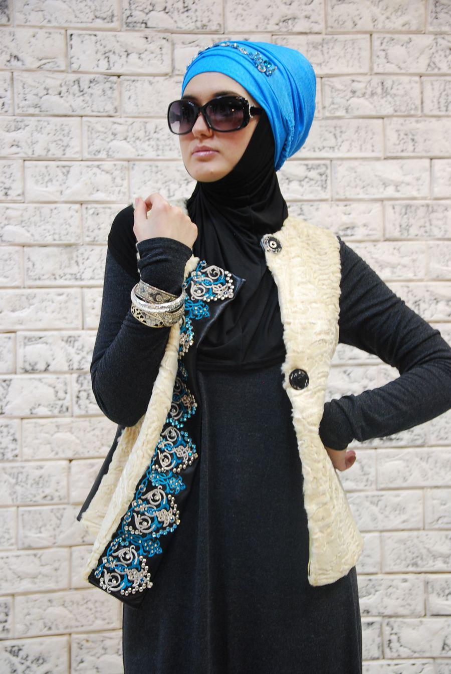 Исламская Мода Одежды Женской