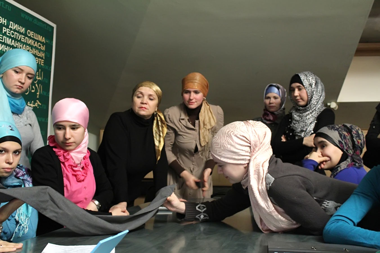 Одежда Мусульман Женщин