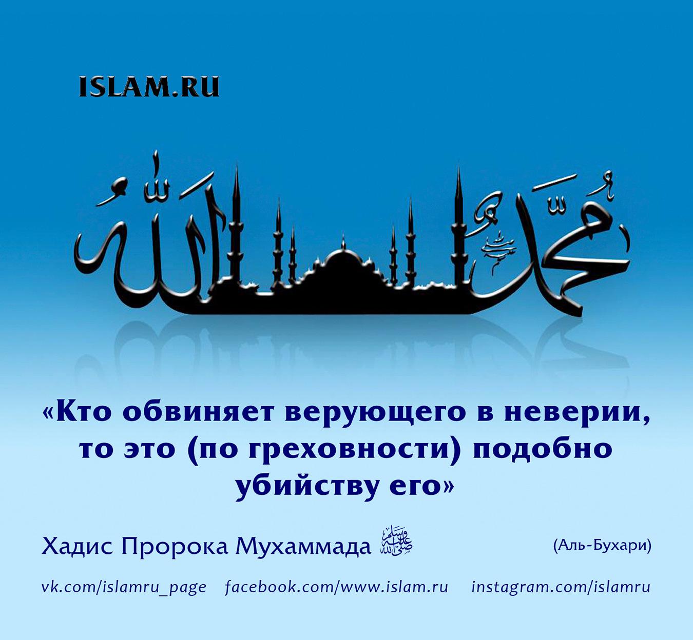 Мусульманские поздравления с Днем Рождения 82