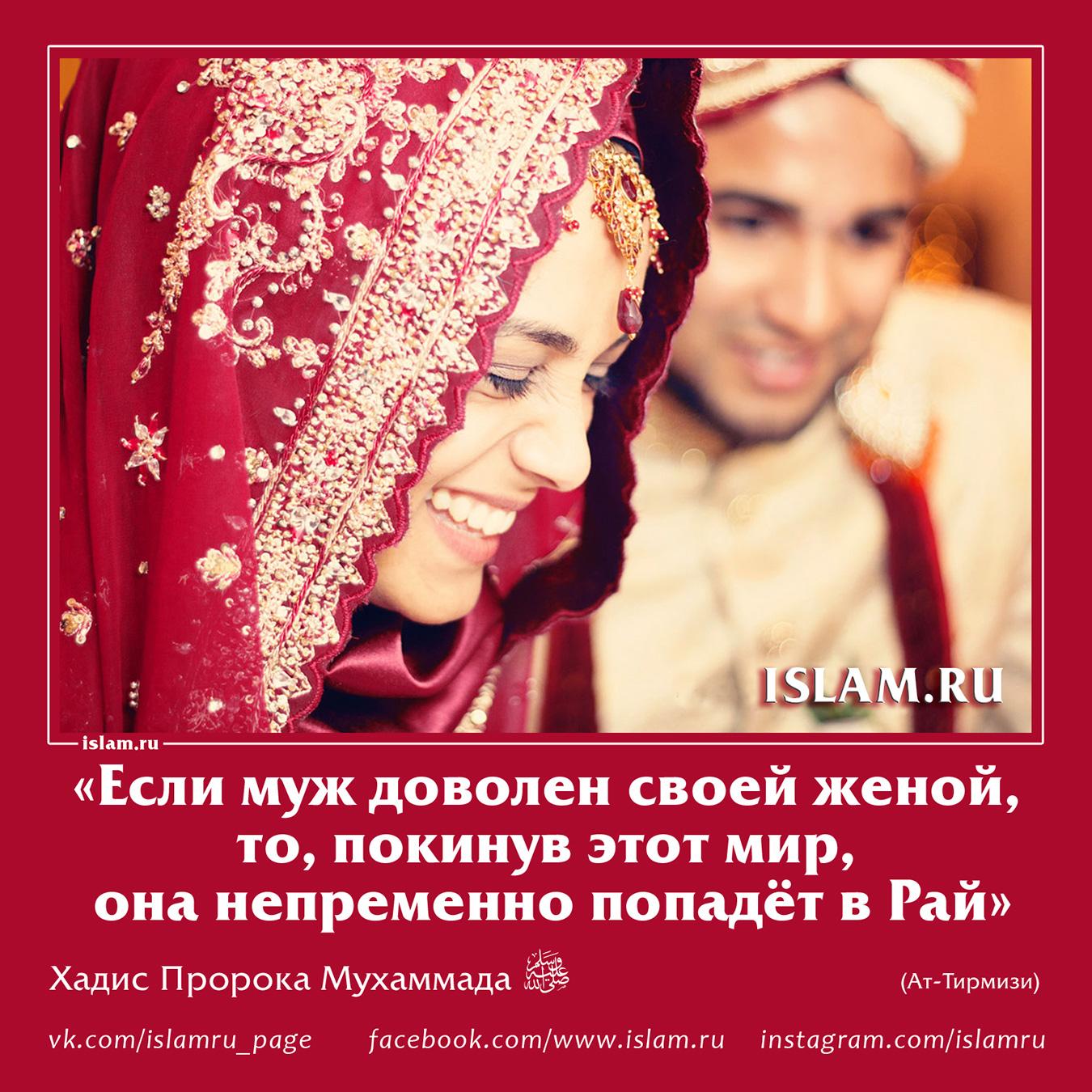 Статусы про ислам 11 фотография