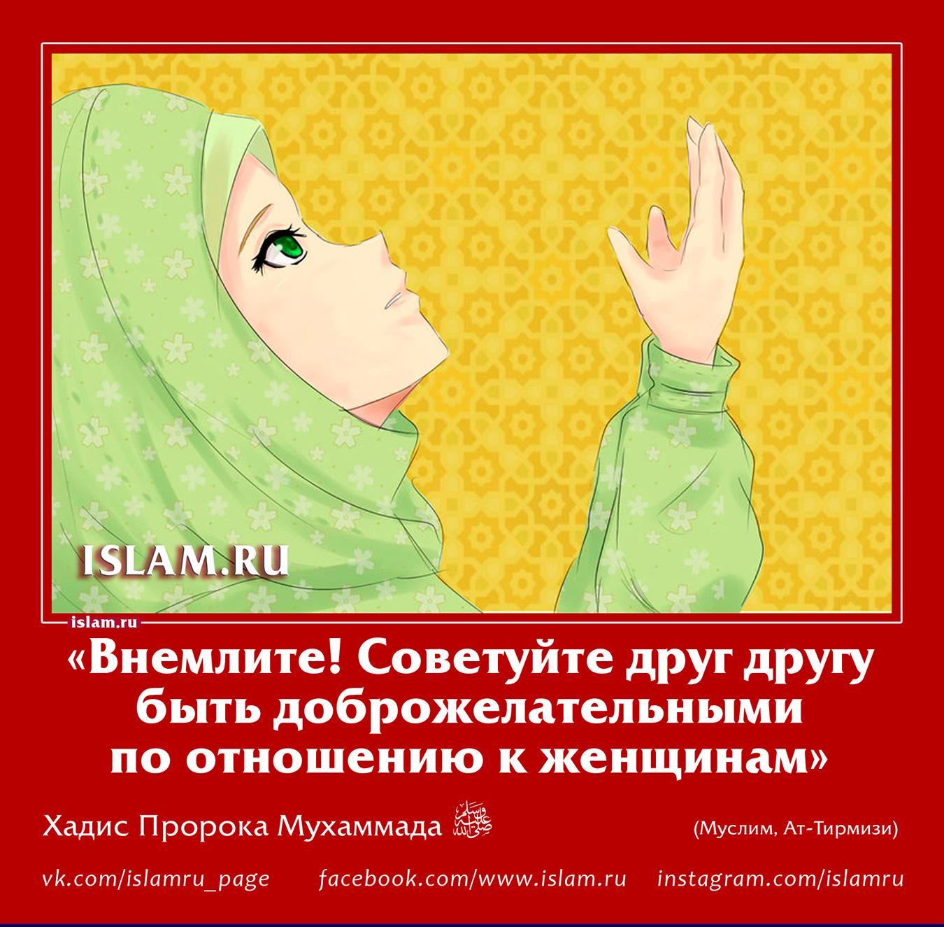 Мусульманские поздравления с Днем Рождения 12