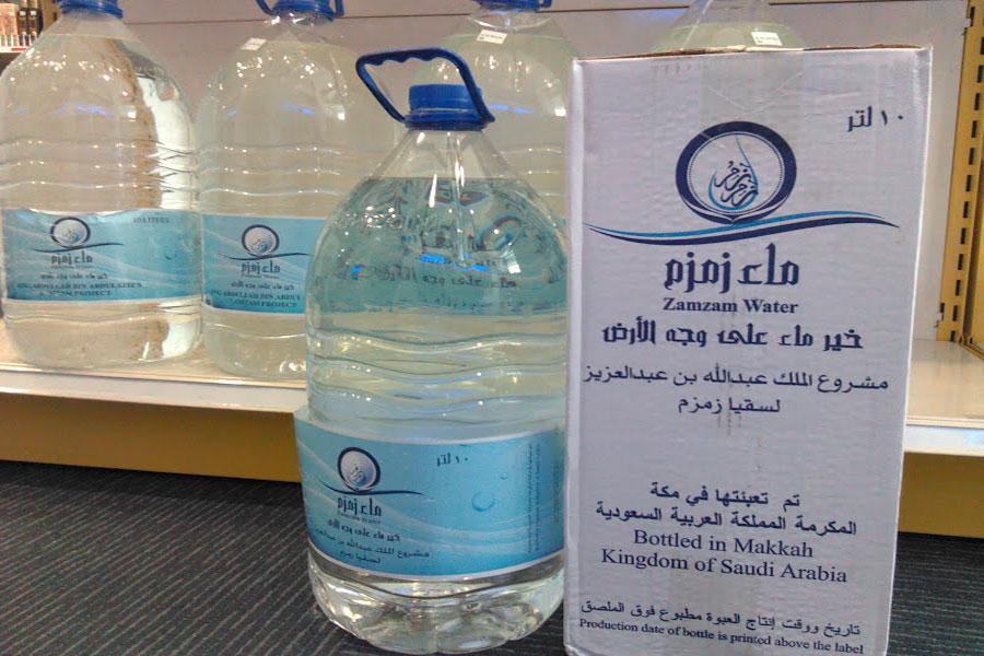 Учёные не могут ответить однозначно, за счёт чего вода Зам-зам оказывает лечебное воздействие